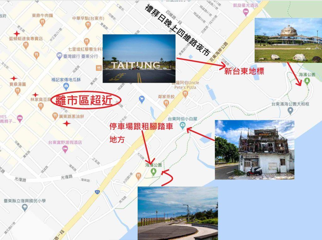 台東市區景點