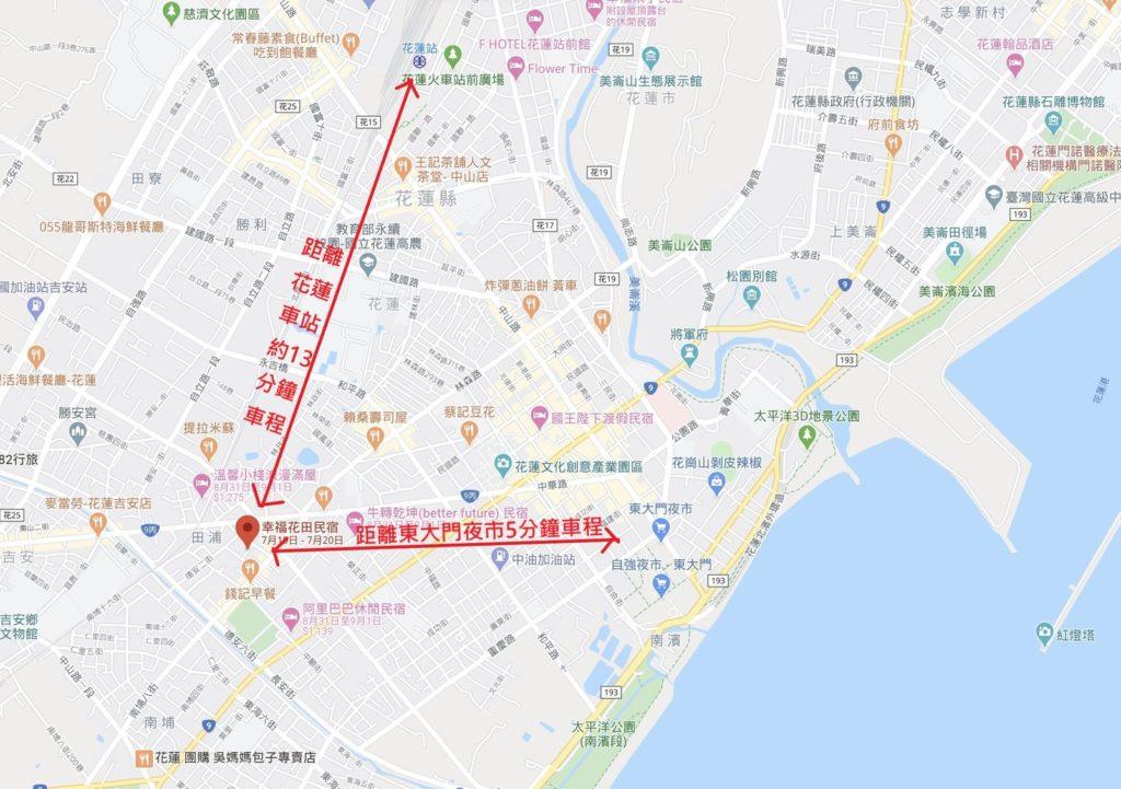 幸福花田民宿位置