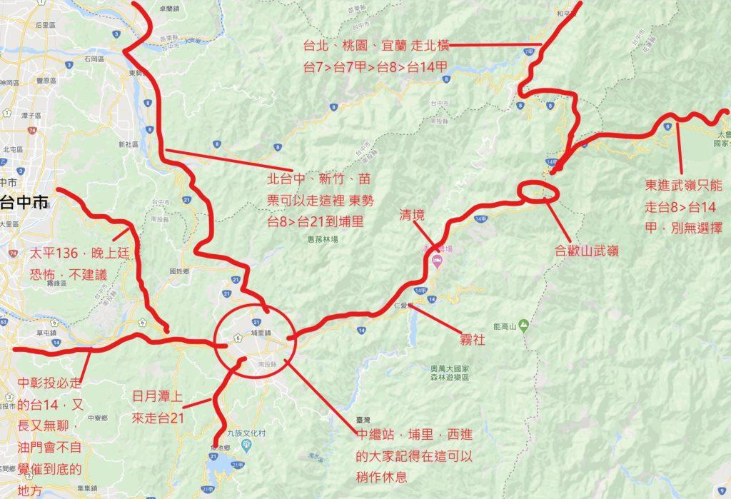 騎車上武嶺的路線圖