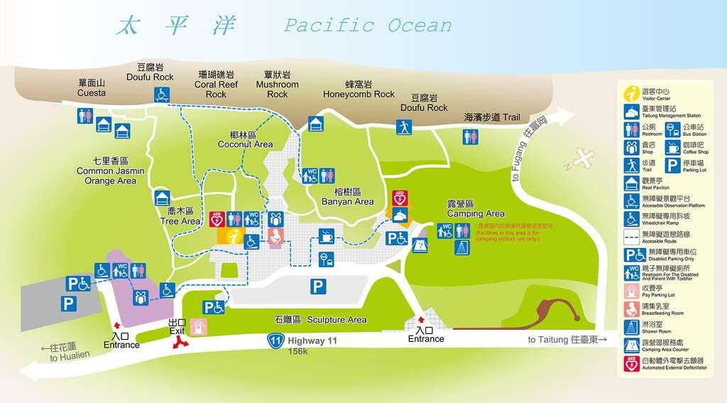 富岡地質公園(小野柳風景區)
