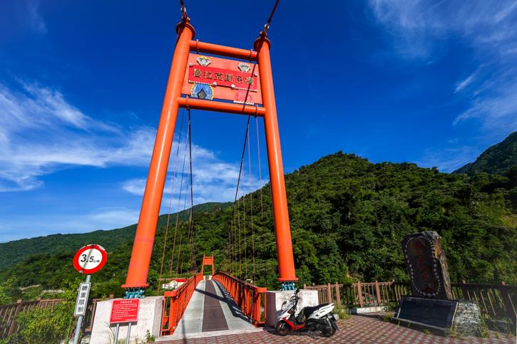 魯拉克斯吊橋