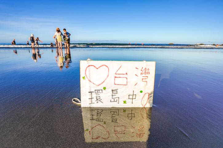 機車環島景點台東景點都歷沙灘-天空之鏡