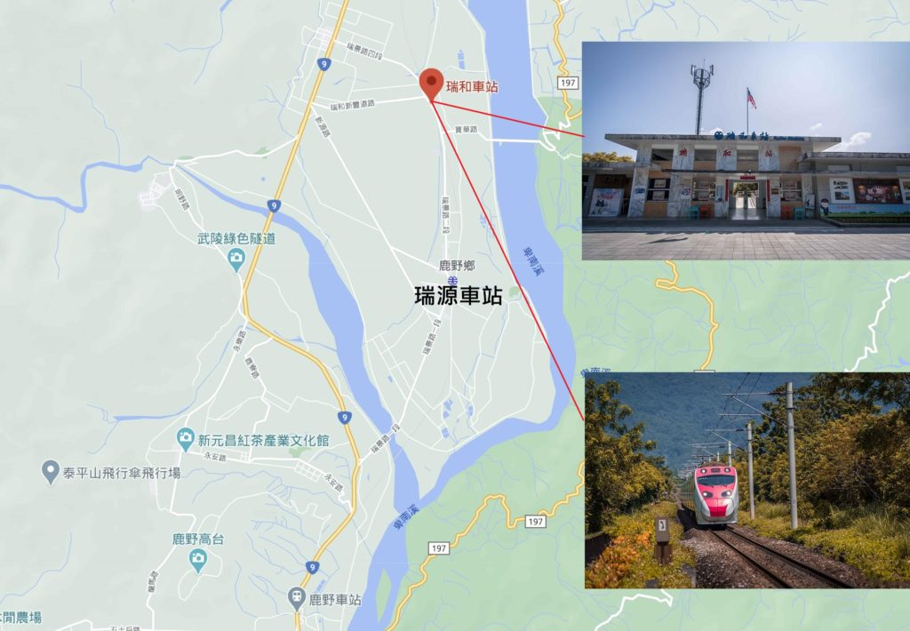 瑞和車站(時光驛站)地圖