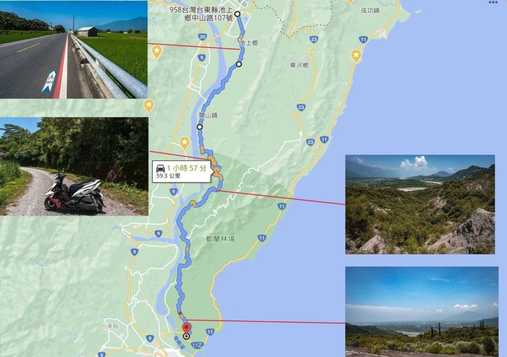 台東197縣道地圖