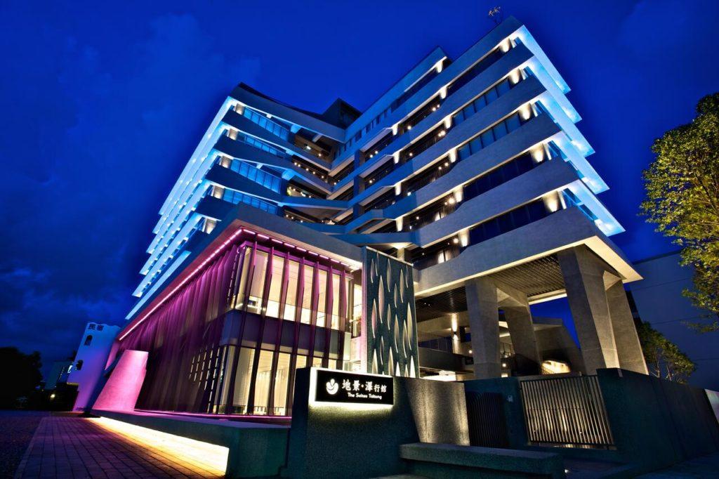 台東市區飯店