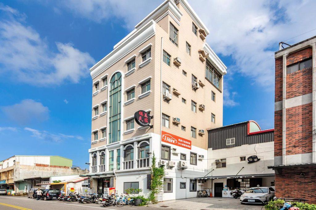 台東福美渡假公寓