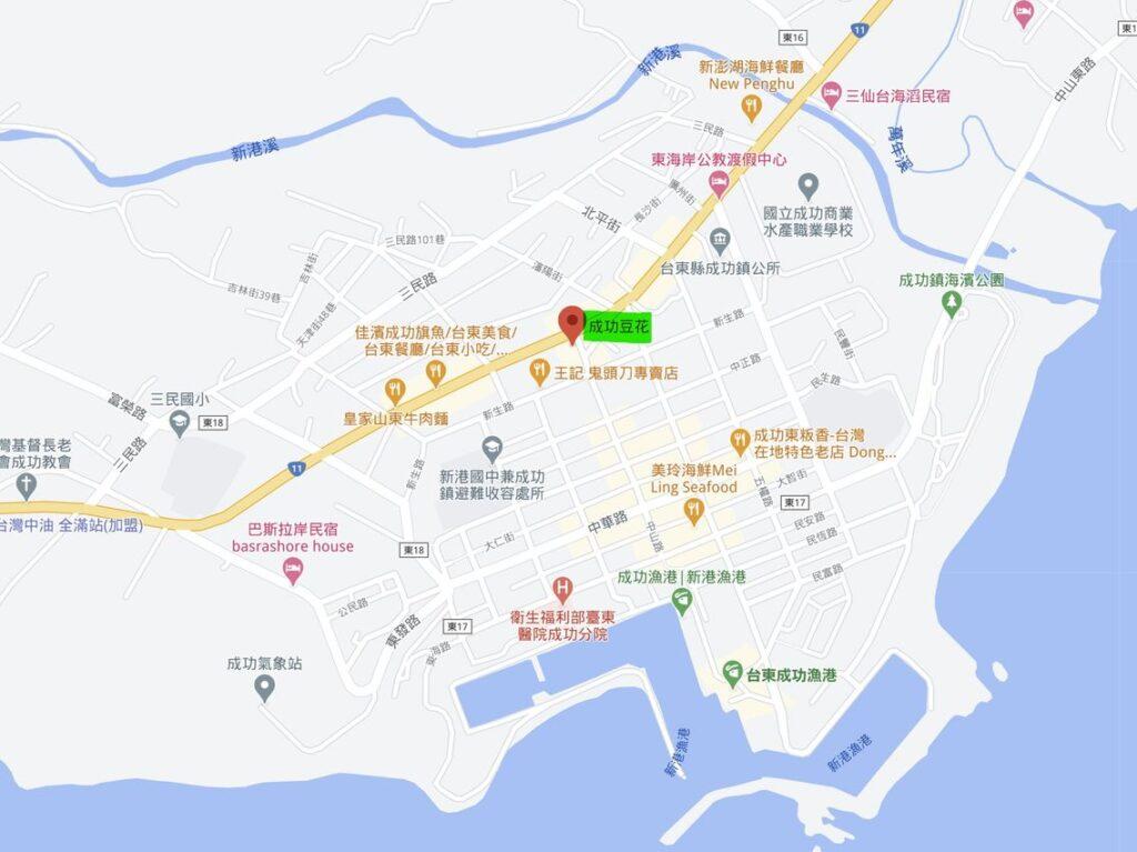 台東成功豆花位置
