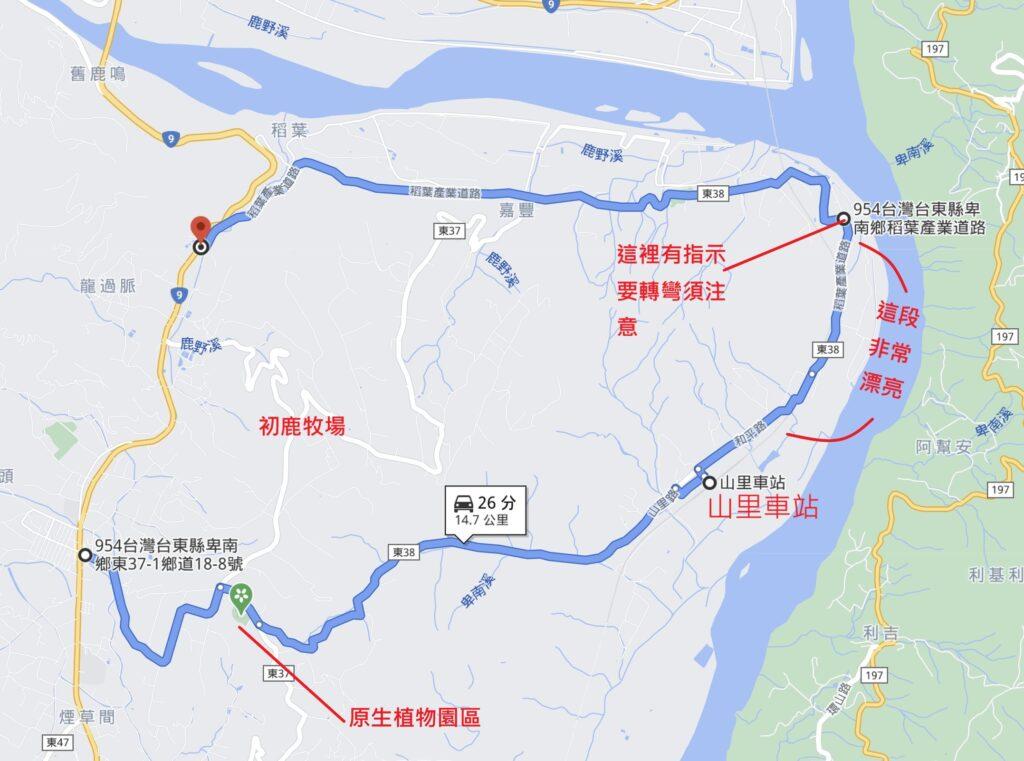 山里車站路線