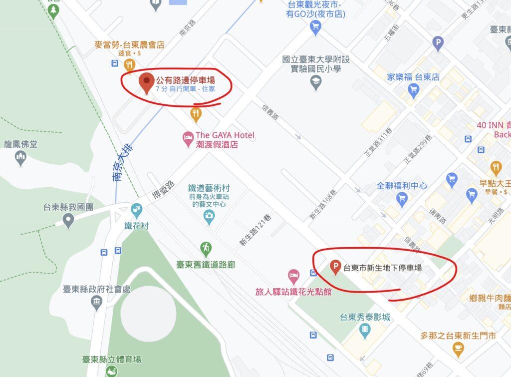 鐵花村停車場