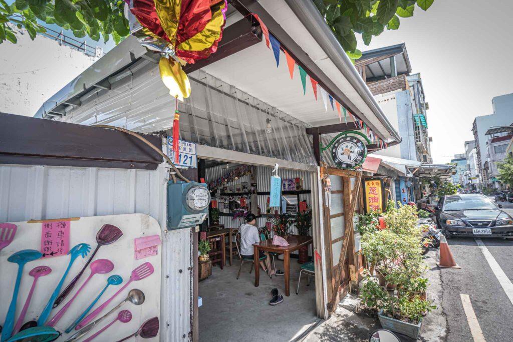 台東市區美食推薦
