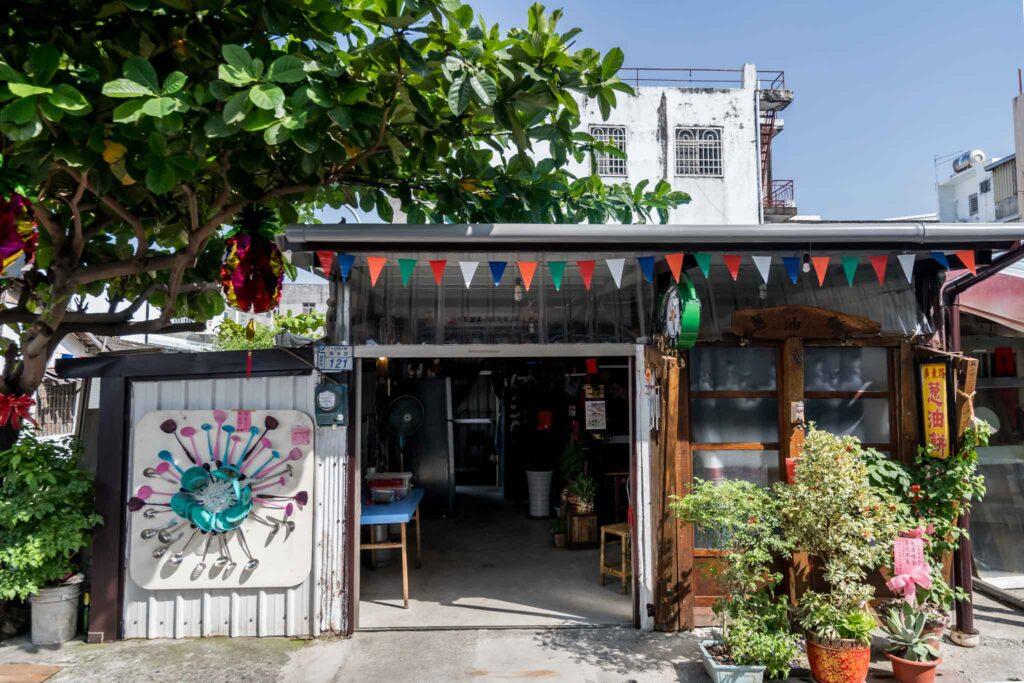 廣東路蔥油餅店面