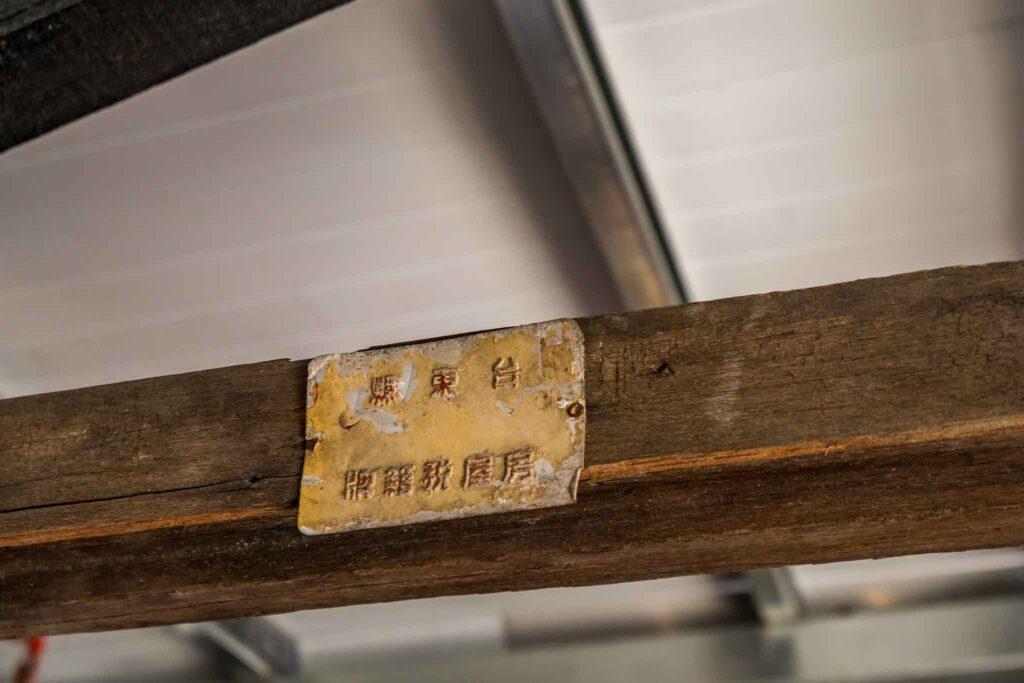 廣東路蔥油餅歷史