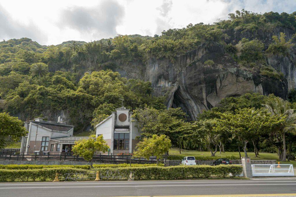 八仙洞風景區