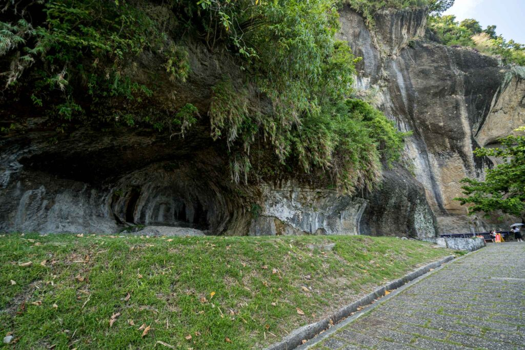 八仙洞風景區步道