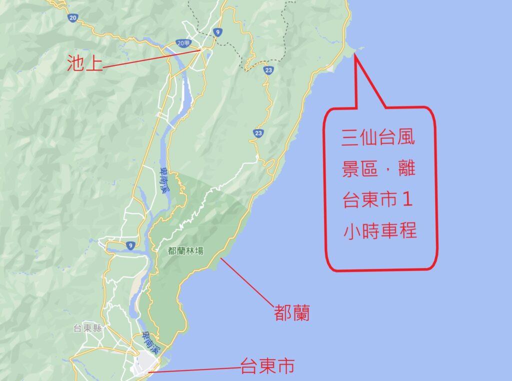 三仙台風景區位置