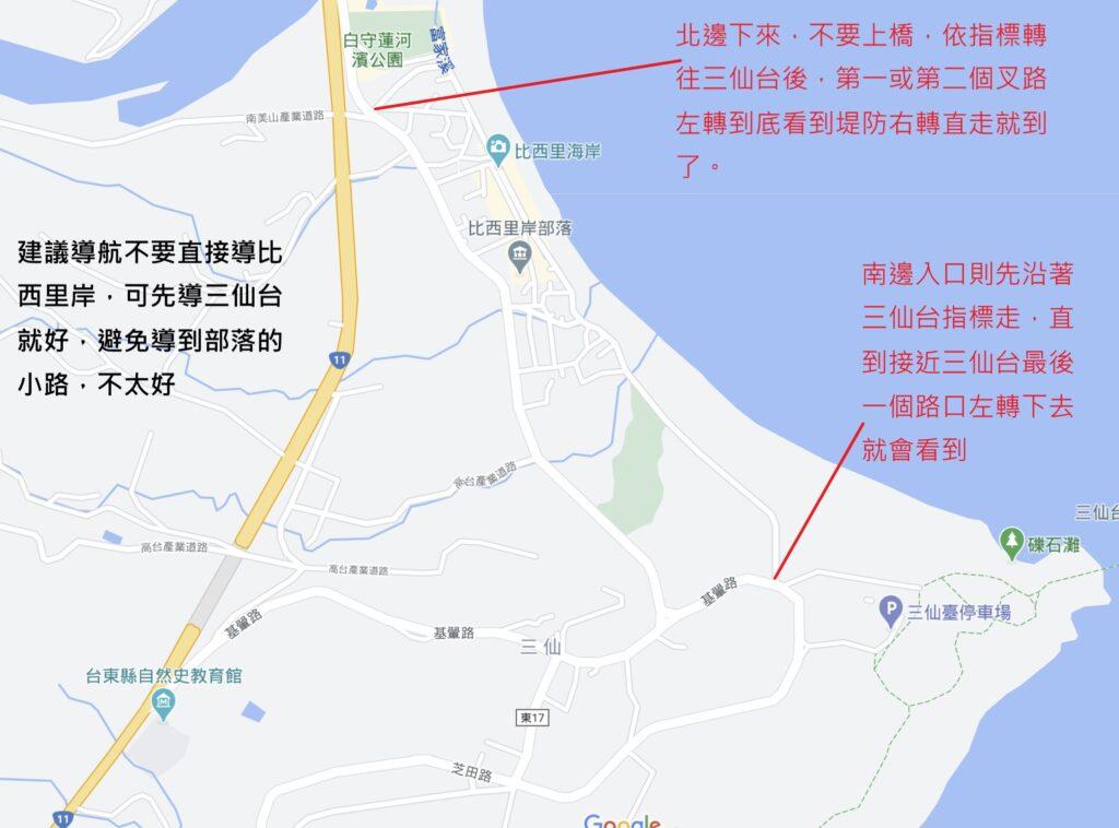 比西里岸地圖位置
