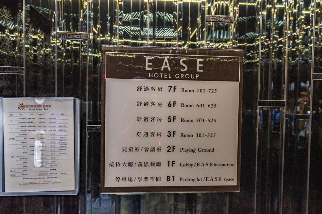 冠月精品旅館樓層分布