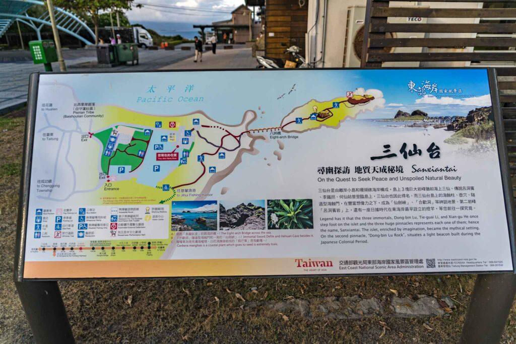 三仙台風景區導覽圖