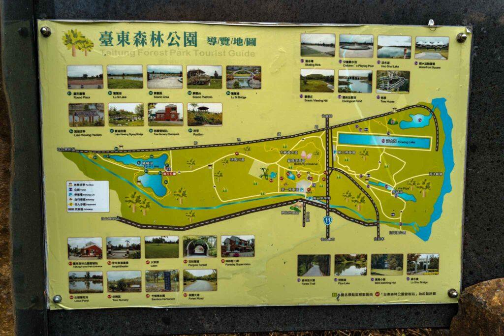 鴛鴦湖地圖