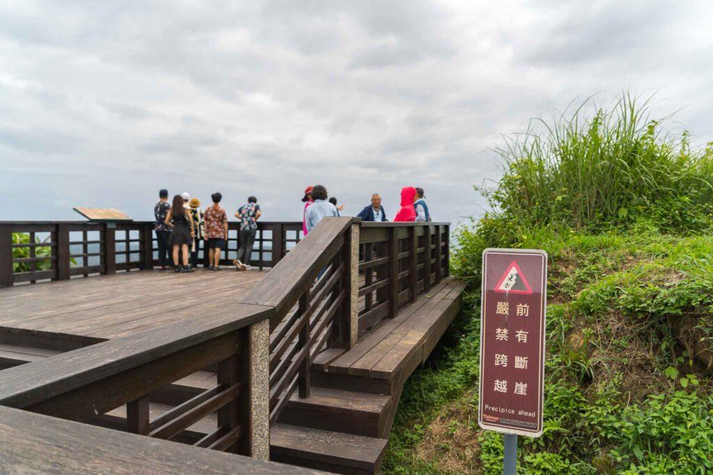 頂岩灣四格山步道觀景台