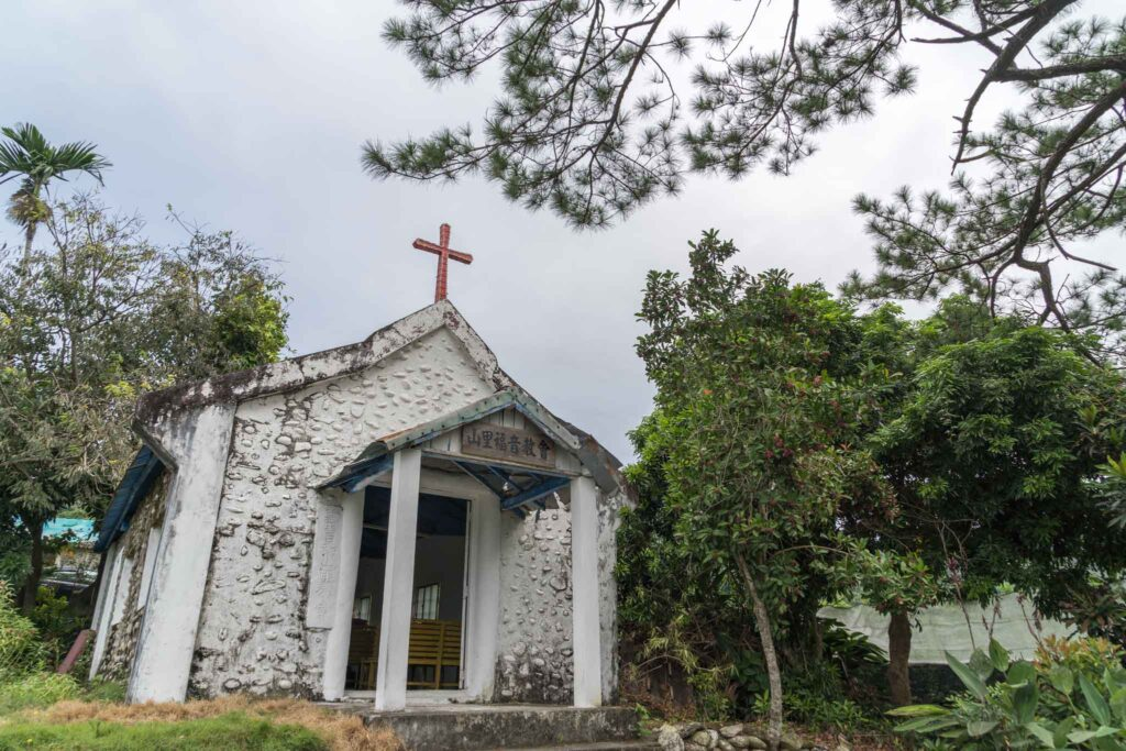 山里福音教會外觀