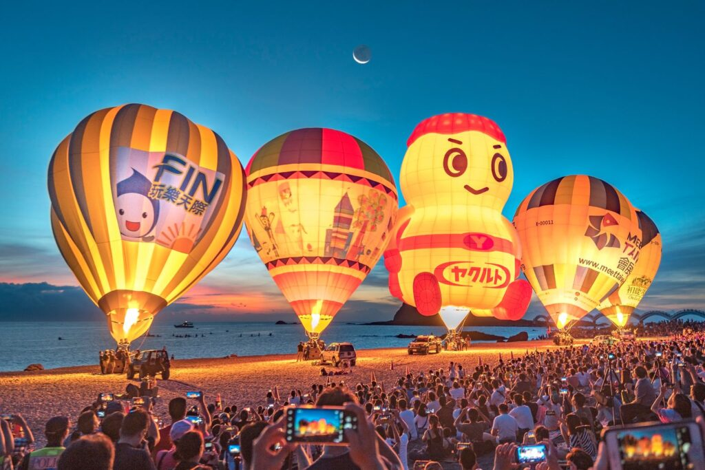三仙台風景區熱氣球嘉年華