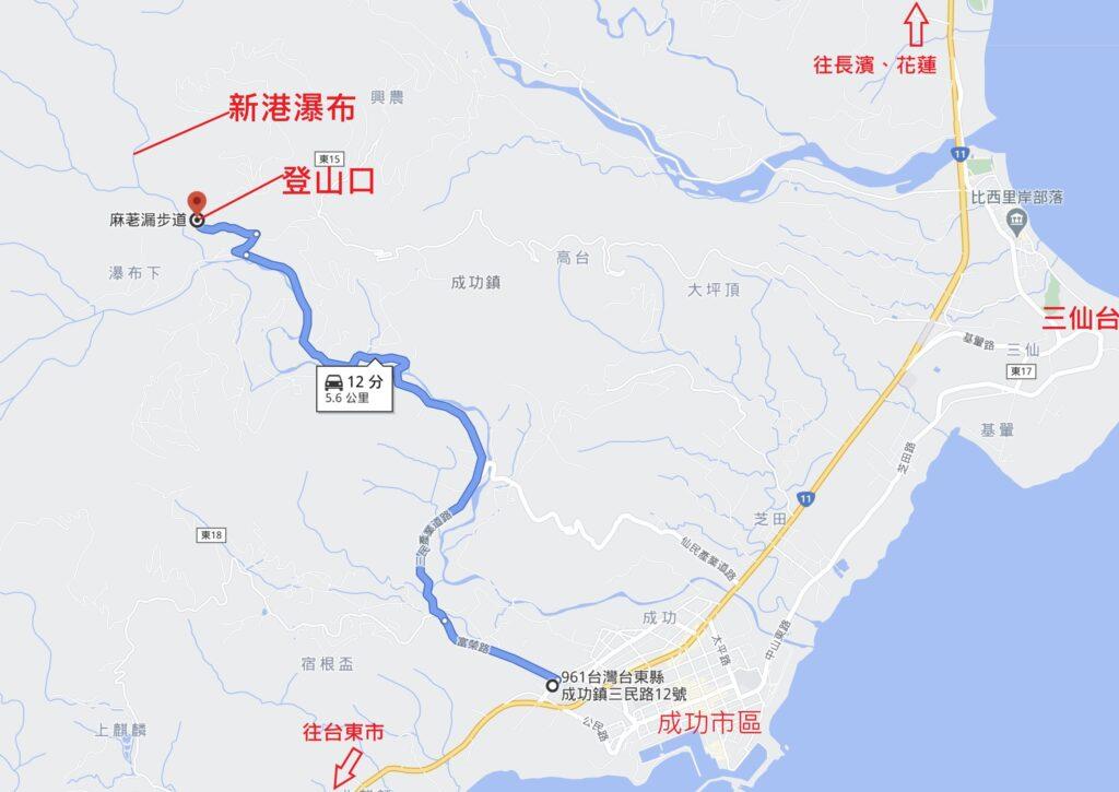 麻荖漏步道(新港瀑布)位置圖