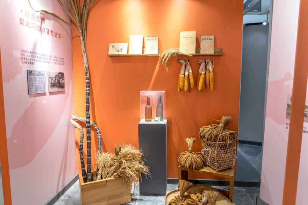 布農族文化館展覽