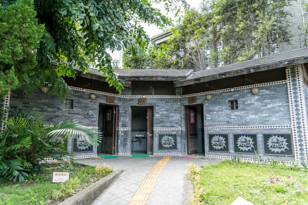 布農族文化館廁所