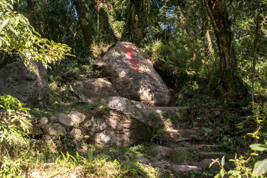 都蘭山登山步道普悠瑪祭祀台
