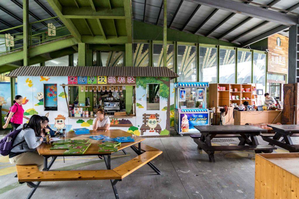 米國學校 - 關山鎮農會休閒旅遊中心