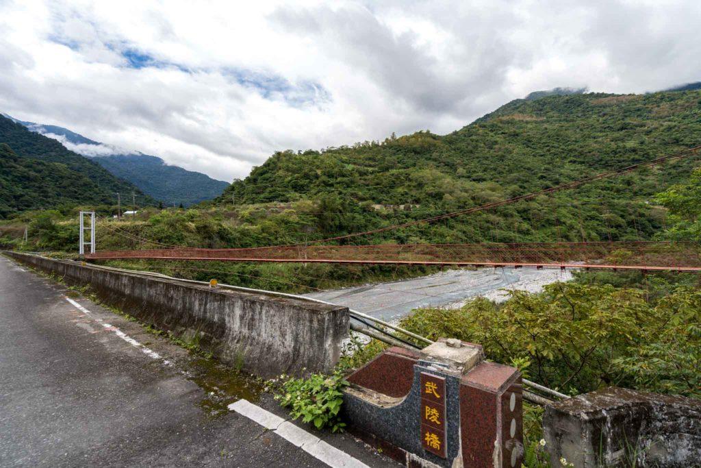 武陵吊橋側面