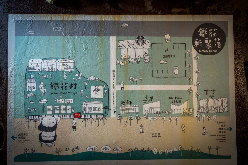 鐵花村位置圖