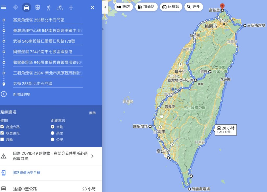 六極點環島路線圖