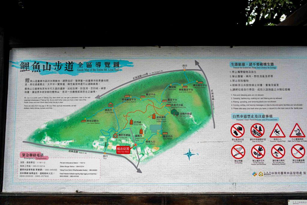 鯉魚山導覽圖