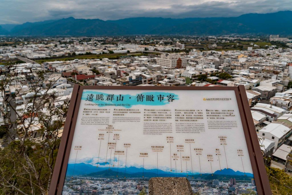 鯉首觀景平台