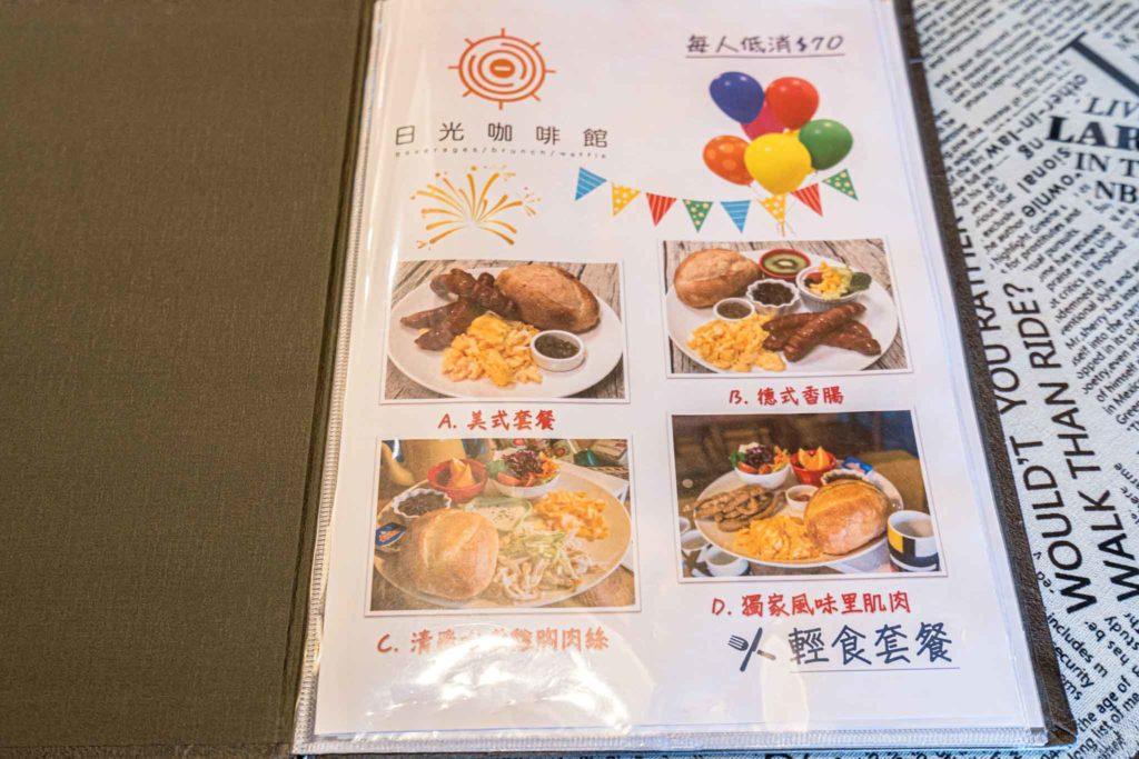 台東日光咖啡館(早午餐)菜單內容