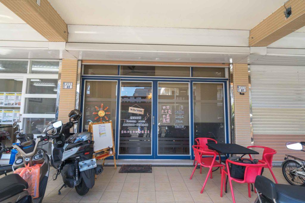 台東日光咖啡館(早午餐)
