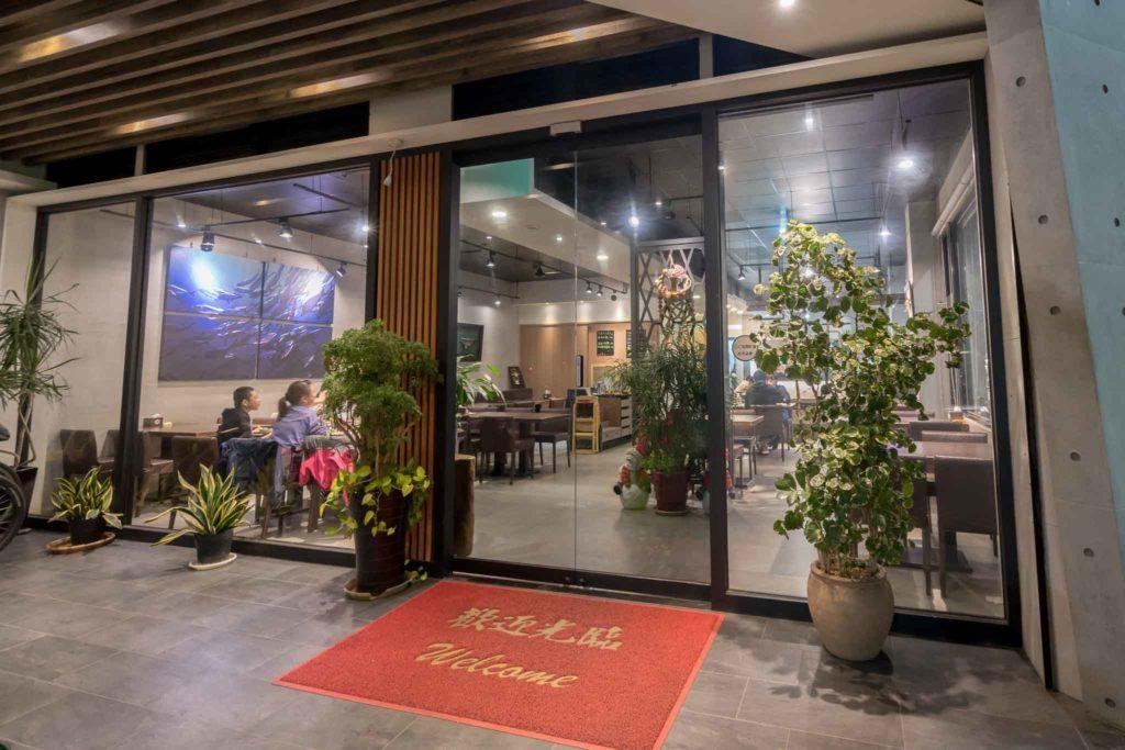 台東樂膳私房料理外觀