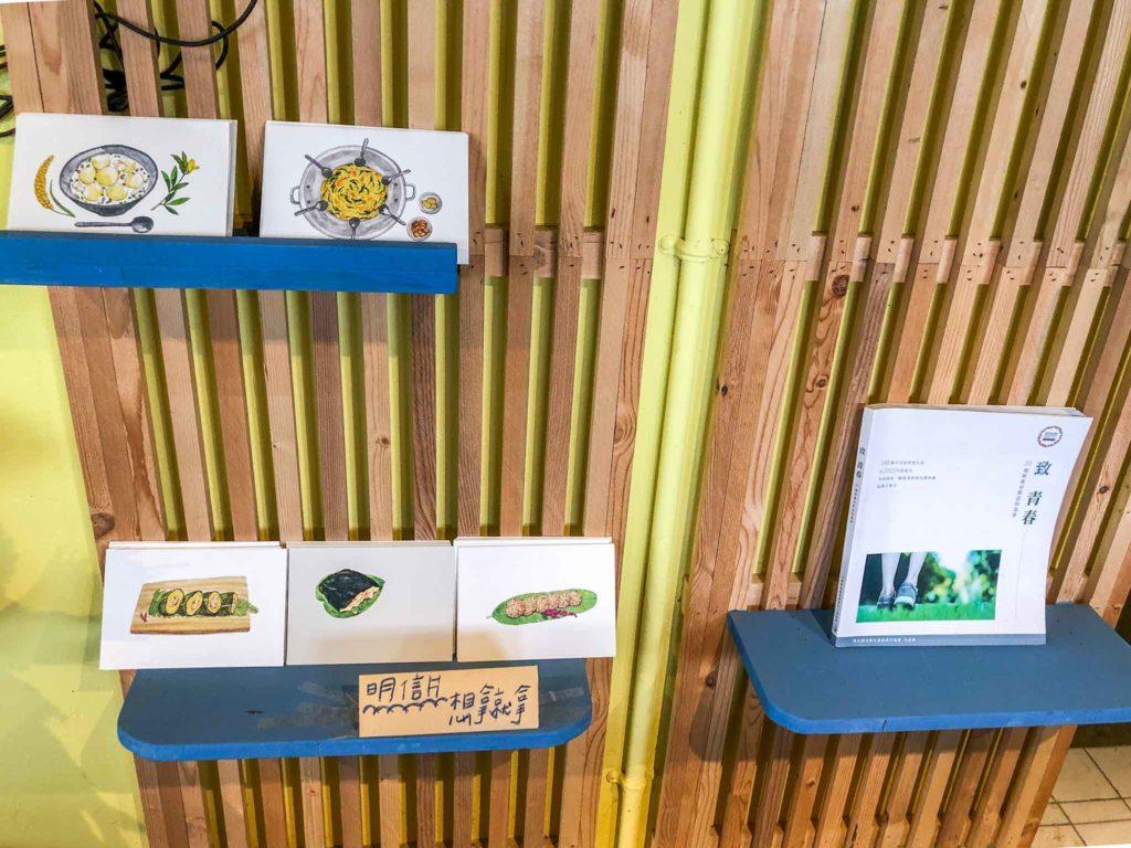 拉勞蘭小米工坊環境