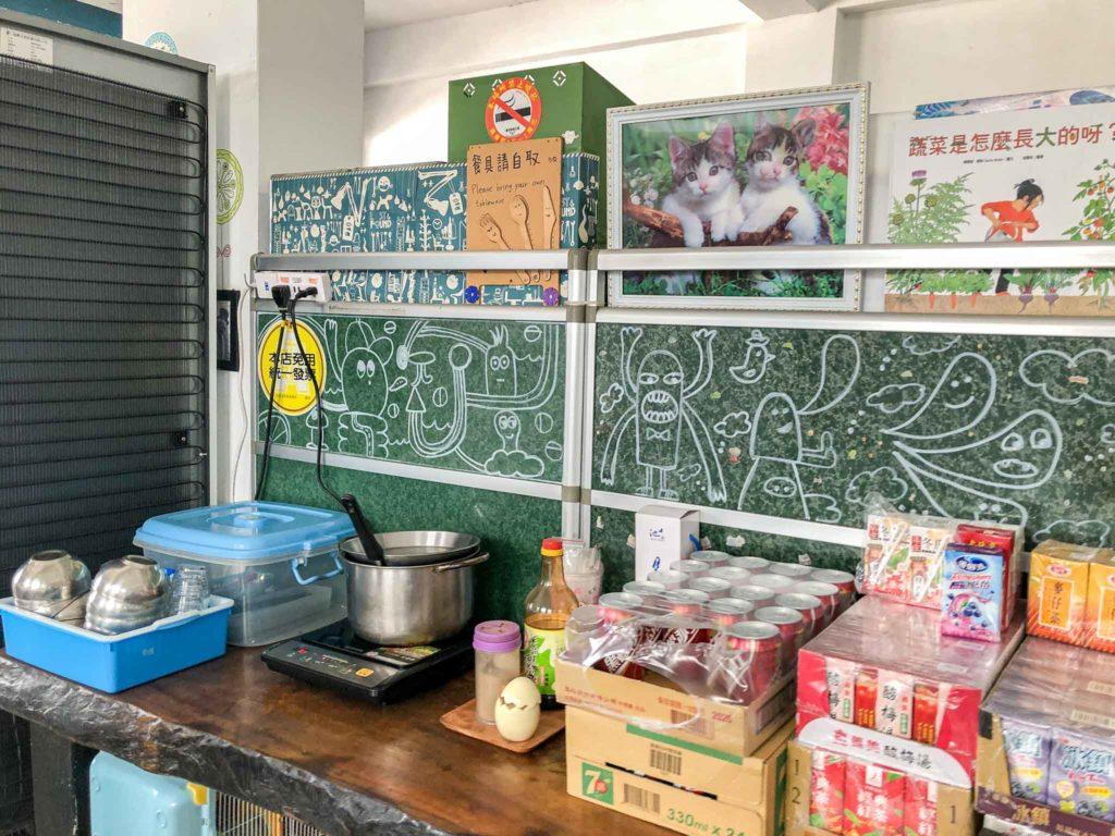 東河小鐵匠廚房
