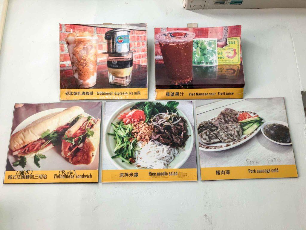 都蘭.錦鸞越南美食菜單