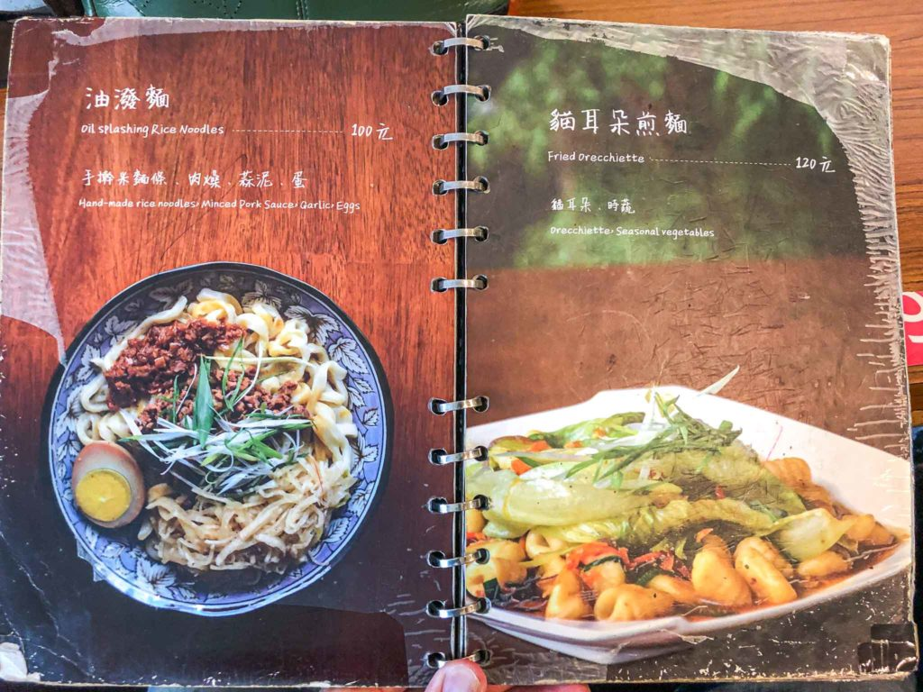 大陸婆婆麵食館菜單