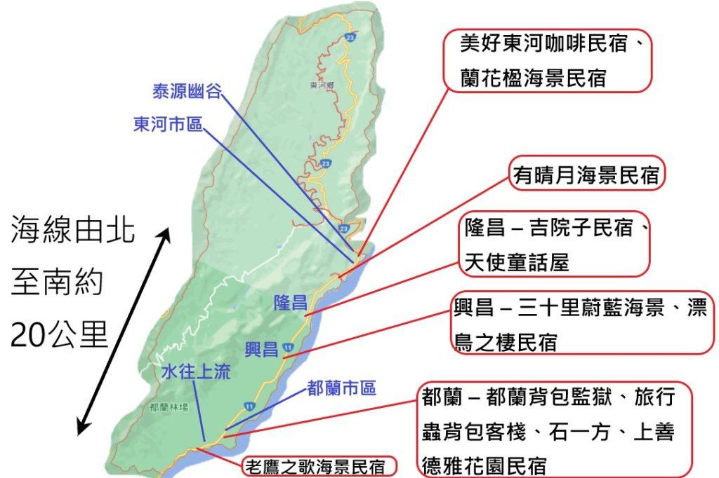 東河住宿地圖