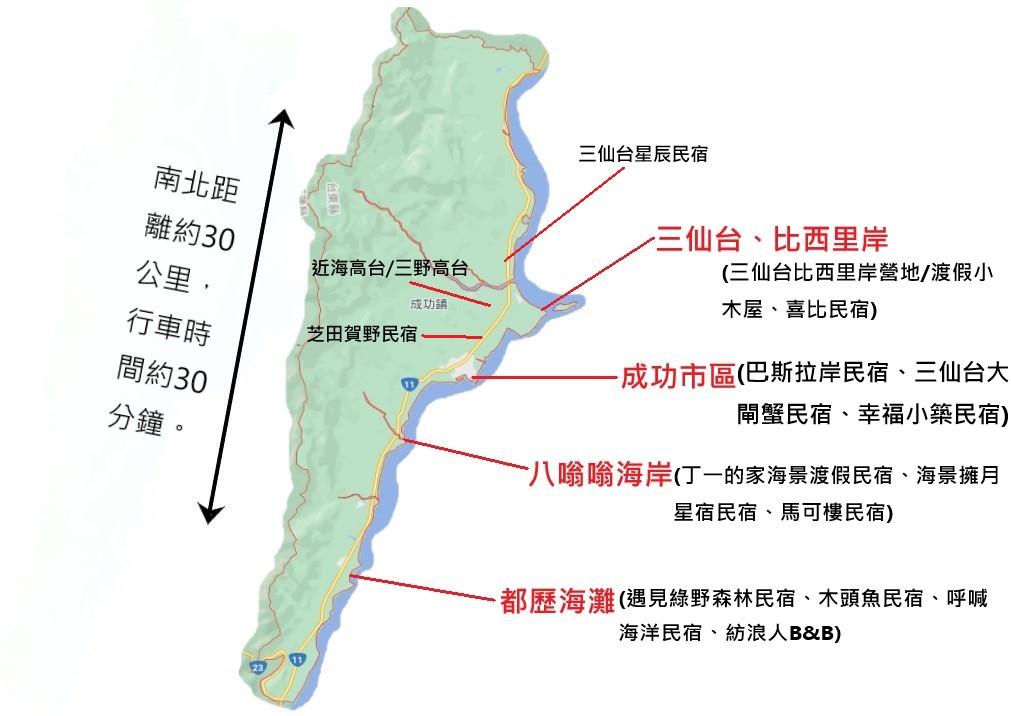 台東成功三仙台住宿地圖